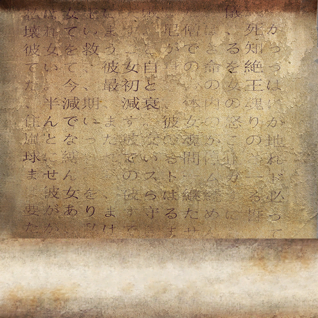 Japanese Wall Texture Japanese Hanging Scroll Painting